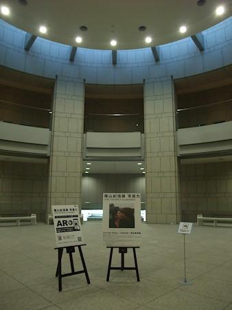 DSCF6846.jpg