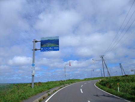 DSCF7015.jpg