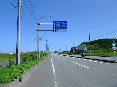 DSCF7583r.jpg