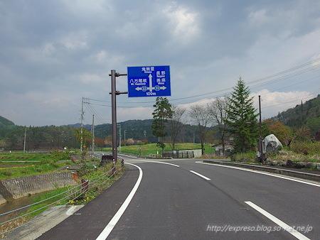 IMGP4243.jpg